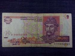 Ukrajna 2 karbovanec 1995/id 5358/