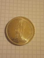 Ritka emlékérme Német Demokratikus Köztársaság !!