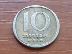 IZRAEL 10 AGOROT 1973  5733 DATOLYAPÁLMA