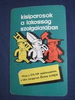1965. Kártyanaptár - KIOSZ