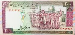 Irán 2.000 Rials 1994 UNC