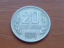 BULGÁRIA 20 SZTOTINKI 1974
