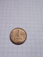 1 Rubel  Oroszország 1992 !!