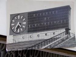 Népstadion, 1973