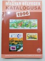 1996. Magyar bélyegek katalógusa