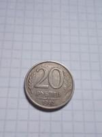 Ritább 20 Rubel  Oroszország 1992 !!