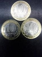 A Nagy Honvédő Háború 70.-évfordulójára kiadott emlék 10 Rubelesek