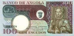 Angola 100 Escudo 1973 UNC