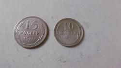 Ezüst  15 és 10 Kopek aUNC SZU