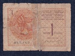 Szerb-Horvát-Szlovén Királyság 1 dínár 1919/id 6580/