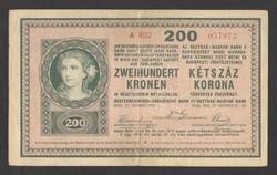 200 korona 1918. EF+!! 2000 alatti!! Sima hátlap!! GYÖNYÖRŰ!! RITKA!!
