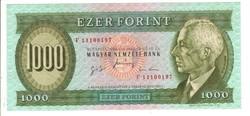 """1000 forint 1996 """"F"""" 3. gyönyörű"""