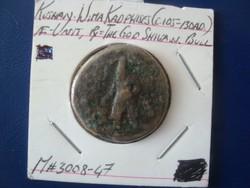 Kushan Birodalom Tetradrachma!!!RRR bronz Kaniska-Kadfiszesz