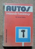 Ternai Zoltán: Autós műszaki tankönyv (1978)