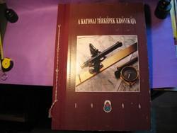 Könyv katonai szakkönyv térkép album fél méteres Cseri József A katonai térképek krónikája1996