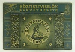 0V590 Köztisztviselők szövetkezete naptár 1939