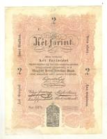 2 Két forint 1848 Kossuth bankó 3 szöveg hibás