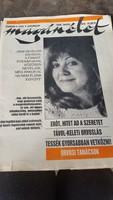 Magánélet újság eladó!1990 év