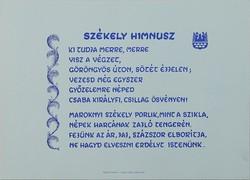 0V837 Székely Himnusz nyomat 30 x 42 cm