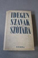 Idegen szavak szótára, 1951-es antik könyv
