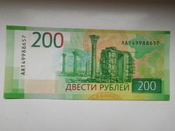 Oroszország 200 rubel 2017 UNC további bankjegyek a kínálatomban!