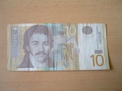 SZERBIA 10 DINÁR 2013 AD  #