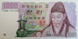 Dél-Korea 1000 won 1983 UNC