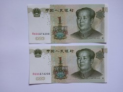 Unc sorszámkövető 1 Yuan Kína 1999 !!