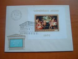 MAGYAR FDC 1970 SZÉPMŰVÉSZETI MÚZEUM BLOKK