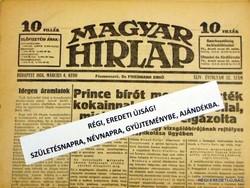 1937 július 15  /  MAGYAR HIRLAP  /  RÉGI EREDETI ÚJSÁG Szs.:  7088