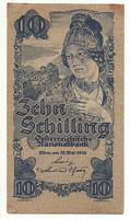 10 schilling 1945. Ausztria 5 jegyű sorszám