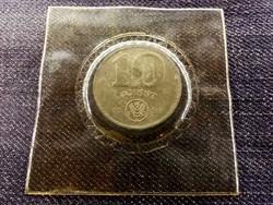 UNC FAO 10 Forint 1981 eredeti banki csomagolásban/id 8088/