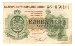 1 leva srebro 1920 Bulgária hajtatlan I.