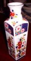 Gyönyörű keleti porcelán váza, 20 cm