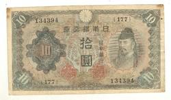 10 yen Japán Kina katonai bankjegy 1939-44