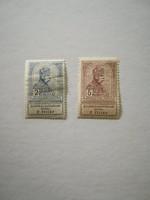1913-as Árvíz   2 , 5 Korona *