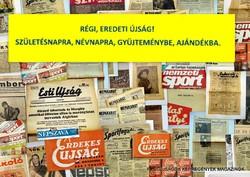 1945 április 16  /  A REGGEL  /  ÚJSÁG REPLIKA! Szs.:  8162