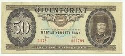 50 forint 1983 EF