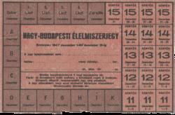 NAGY-BUDAPESTI ÉLELMISZERJEGY 1947 DECEMBER 1-TŐL DECEMBER 31-IG