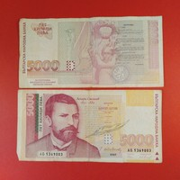 Bulgária 5000 Leva 1997 RITKA