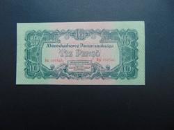VH. 10 pengő 1944 BA Hajtatlan bankjegy !