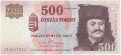 500 Forint 2011 EA - UNC