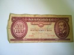 1984-es 100 Forint FORDÍTOTT HÁTLAPI ALAPNYOMAT RR!