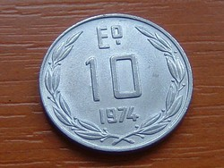CHILE 10 ESCUDOS 1974 ALU. #
