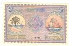 5 rupia 1960 Maldív szigetek UNC