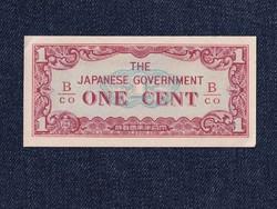 Japán megszállási 1 cent 1942/id 8270/