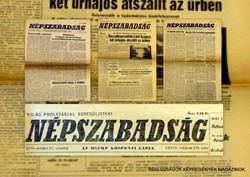 1973 november 21  /  NÉPSZABADSÁG  /  SZÜLETÉSNAPRA! RETRO, RÉGI EREDETI ÚJSÁG Szs.:  10524