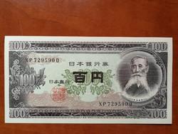 Japán 100 Yen UNC 1953
