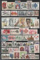 Csehszlovákia 0003    50 db. különféle
