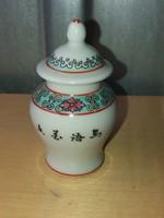 Kínai Kis Urnaváza
